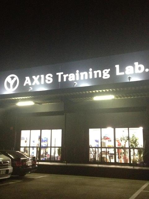 アキシャス(AXIS Training Lab.)